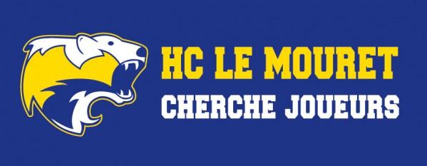 HCLM: recrutement de nouveaux joueurs